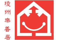 Kheng Chiu Lodge