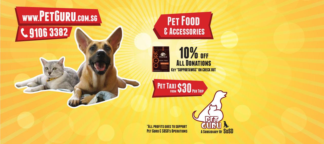 Pet Guru Online Pet Store