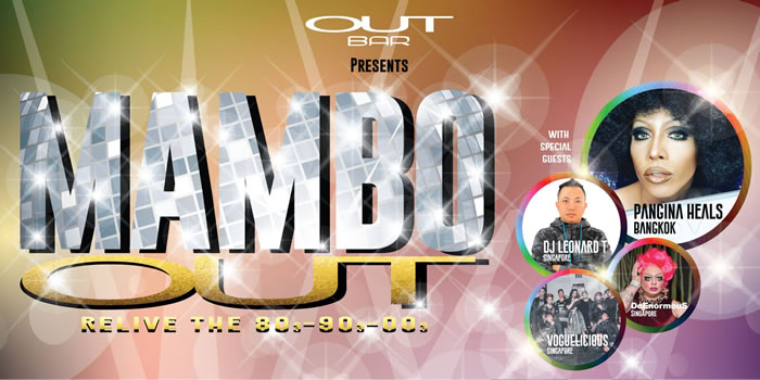 Mambo Out 2017