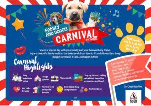Carnival at Changi 110617
