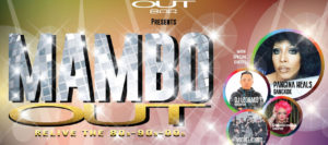 Mambo Out 2017 Banner