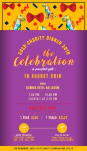 SOSD Charity Dinner 2018