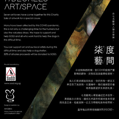 7 Degrees Art Space